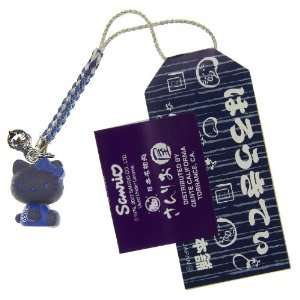 Hello Kitty in Blue Dye Headquarter Mini Figure Bell Charm