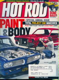 2007 Hot Rod Magazine Paint & Body   Project Car Cover