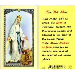 The Hail Mary   Our Lady of Grace Holy Card (800 014) (E24